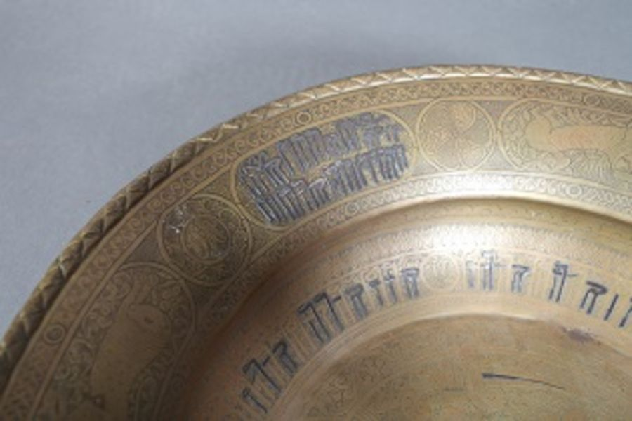 19th Century Islamic Silver Inlaid Brass Basin Embossed With Lion & Animals - Image 2 of 3