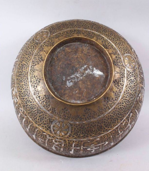 Large 18th/19th Century Silver Inlay Brass Mamluk Revival Bowl - Image 4 of 4