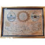 19th Century Framed Painting Remembrance Of Haj Decoration With Mecca & Medina