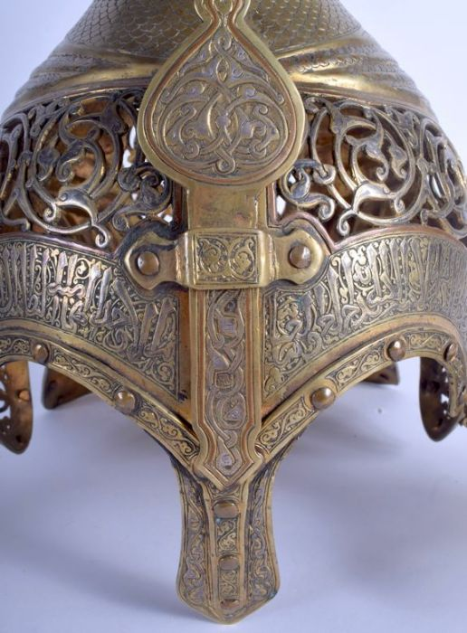 19th Century Central Asian Islamic Helmet Open Foliage & Kufic Script Calligraphic Inscriptions - Image 2 of 8