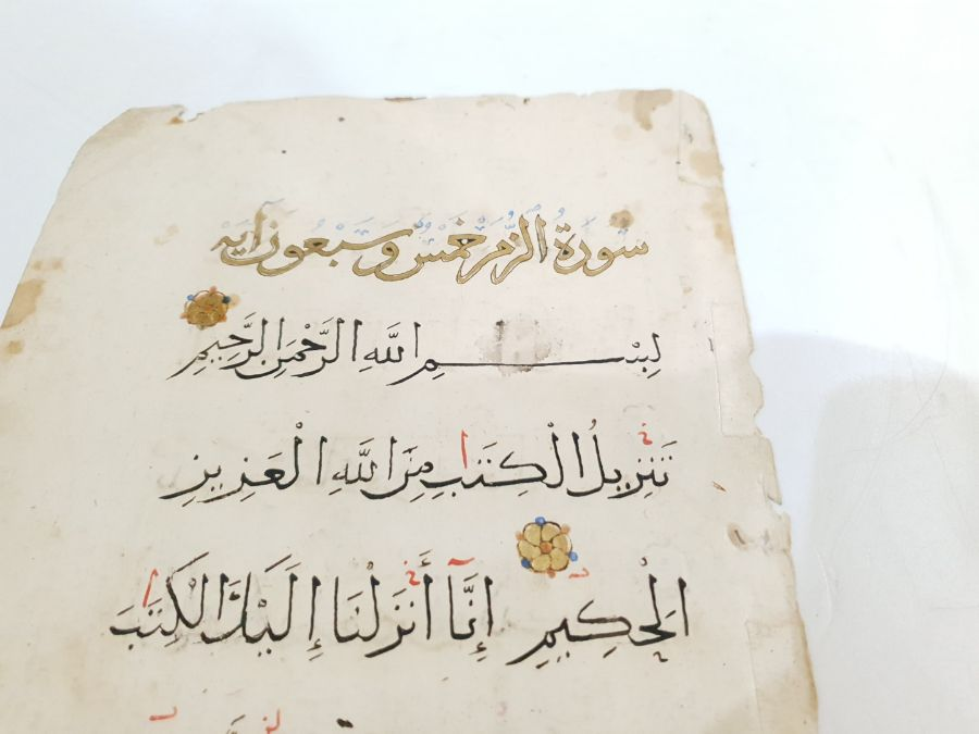 A Mamluk Quran Page With Golden Head Of Surah 14th/15th Century - Image 3 of 5