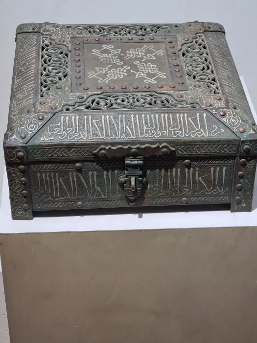 Iron Silver Inlay Islamic Box With Calligraphic Inscriptions - Image 8 of 8