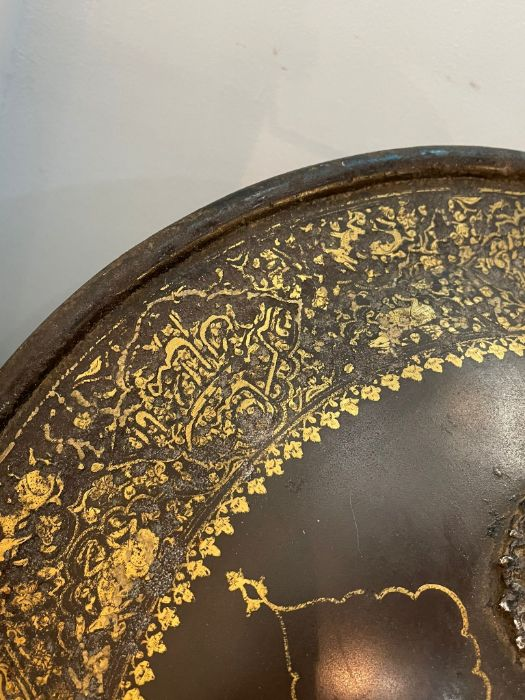 A QAJAR GOLD-DAMASCENED STEEL SHIELD (SIPAR) PERSIA, 19TH CENTURY - Image 5 of 7