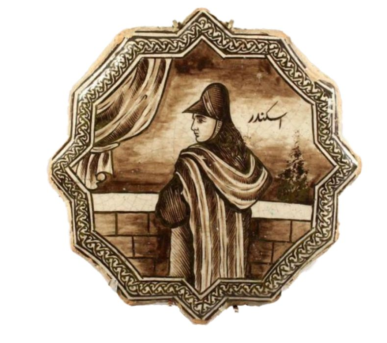 Large 19th Century Alexander The Great Qajar Star Shaped Tile