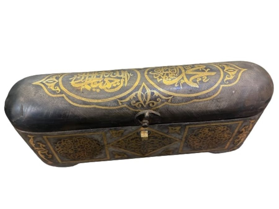 19th Century Ottoman Golden Inlay Iron Bo With Calligraphic Inscriptions - Image 9 of 9