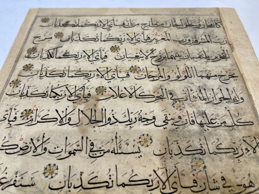 A page from Timurid Quran With Head Of Surah 13-14 - Image 2 of 7