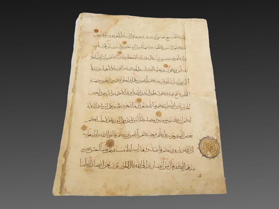 Fatimid Quran Page 13