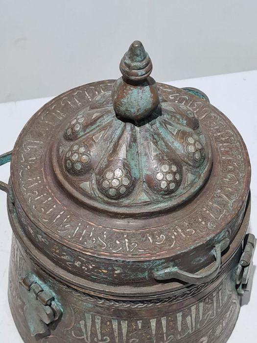Islamic Bronze & Silver Inlay Jewellery Box - Image 5 of 7