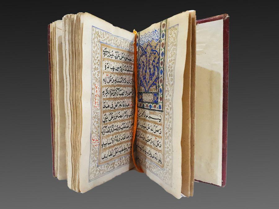 17th Century Turkish Ottoman Illuminated Prayer Book
