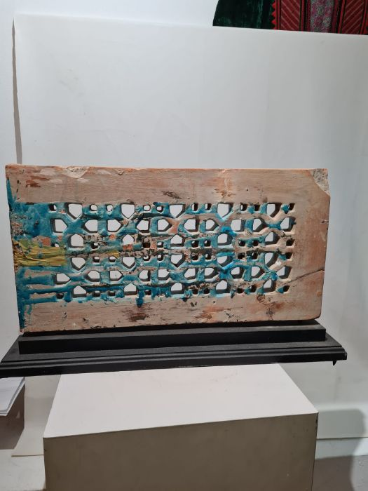 Islamic Turquoise Reticulated Panel - Image 3 of 7