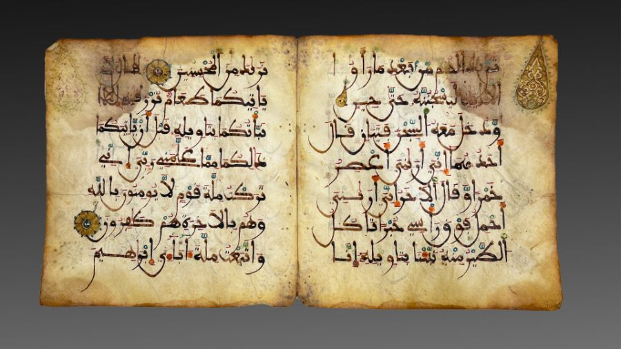 AN ILLUMINATED TWO FOLIO QUR'AN SECTION IN MAGHRIBI SCRIPT, NORTH AFRICA OR SPAIN, 12TH CENTURY AD