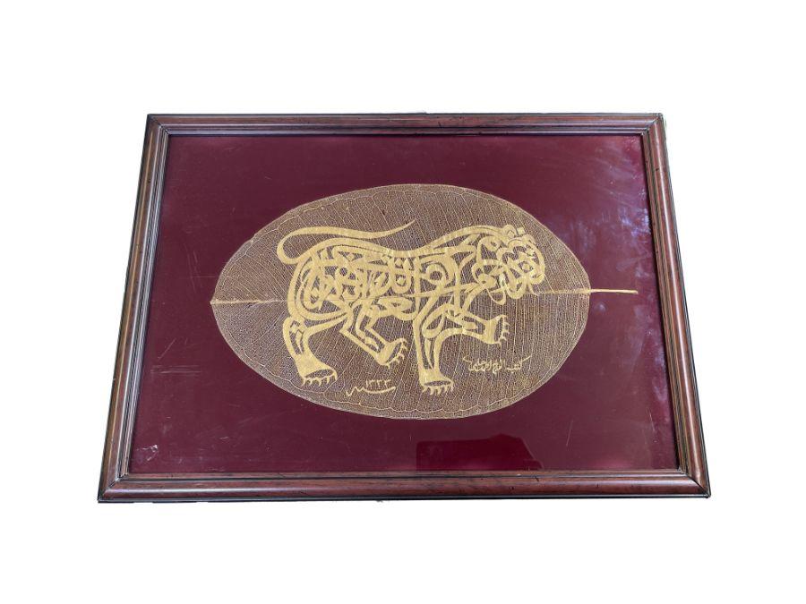 20th Century Islamic Golden Lion Of Ali Framed & Signed Written On Almond Folio