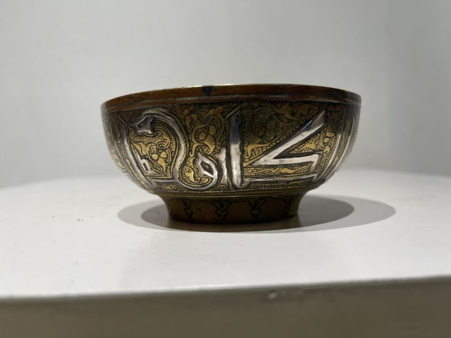19th Century Islamic Bronze Silver & Copper Inlay Bowl With Calligraphic Inscriptions - Image 6 of 12