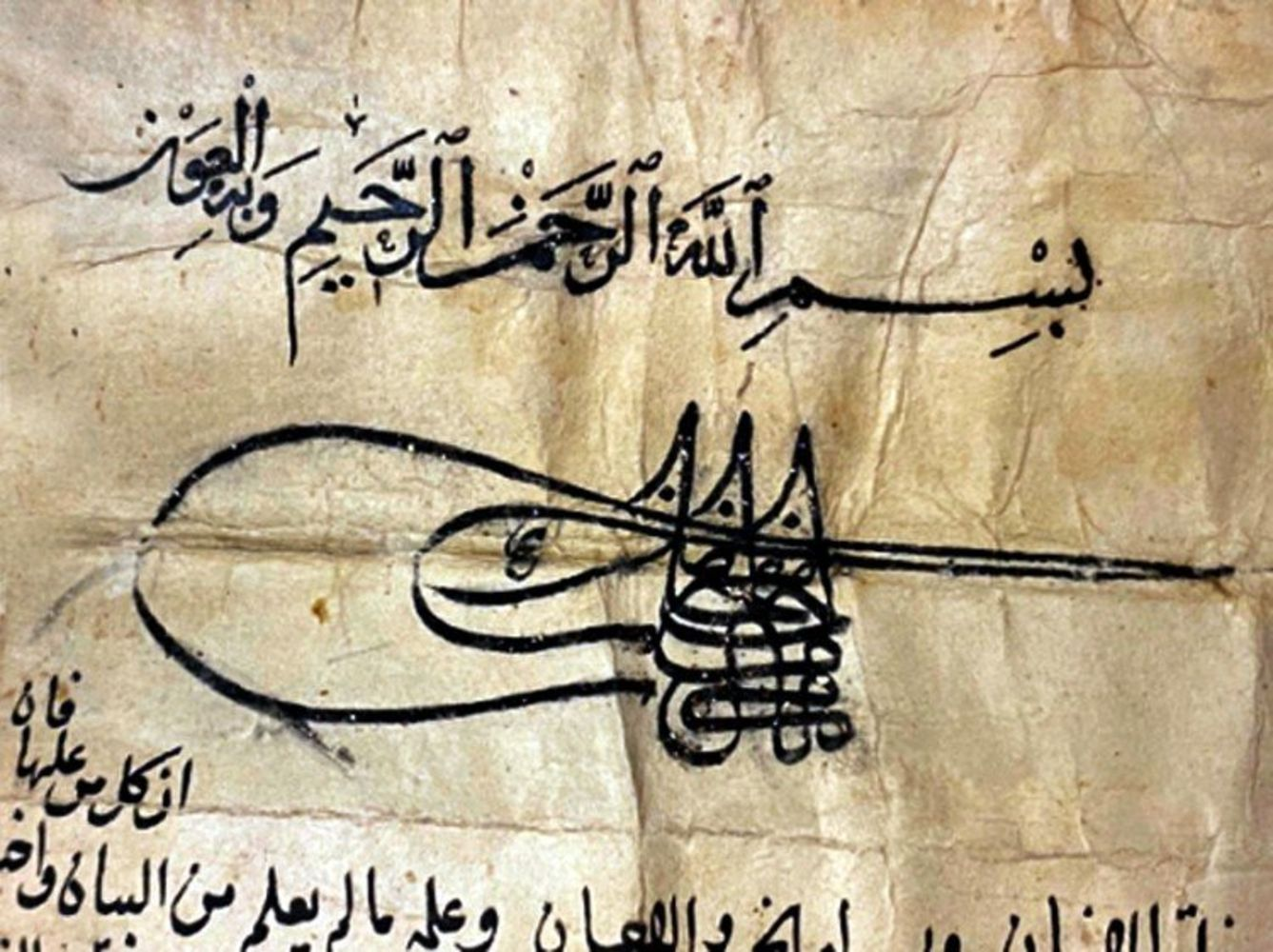 Exceptional Islamic Ottoman & Indian Art Sale Firman Tughra Belonging To Mehmed the Conqueror
