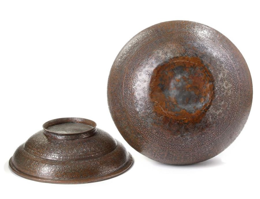 A SAFAVID TINNED COPPER BOWL AND COVER, PERSIA, DATED 1016 AH/1607 AD - Image 2 of 5