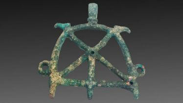 bronze horse attachment from luristan period 1st millennium BC