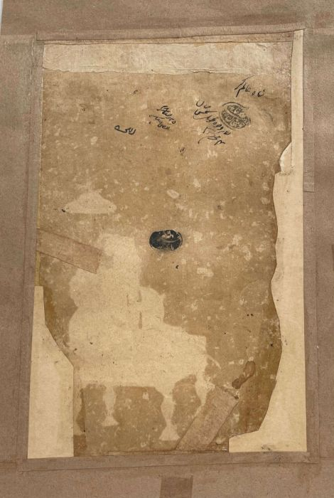 AURANGZEB, ALAMGIR, INDIA, MUGHAL, 18TH CENTURY - Image 2 of 5