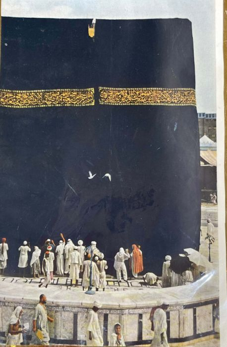 Original Photograph of the holy place of Mecca 20th century - Image 2 of 3