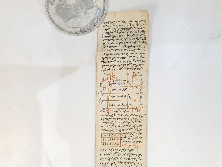 Ottoman Talismanic Scroll 19th Century - Image 4 of 8