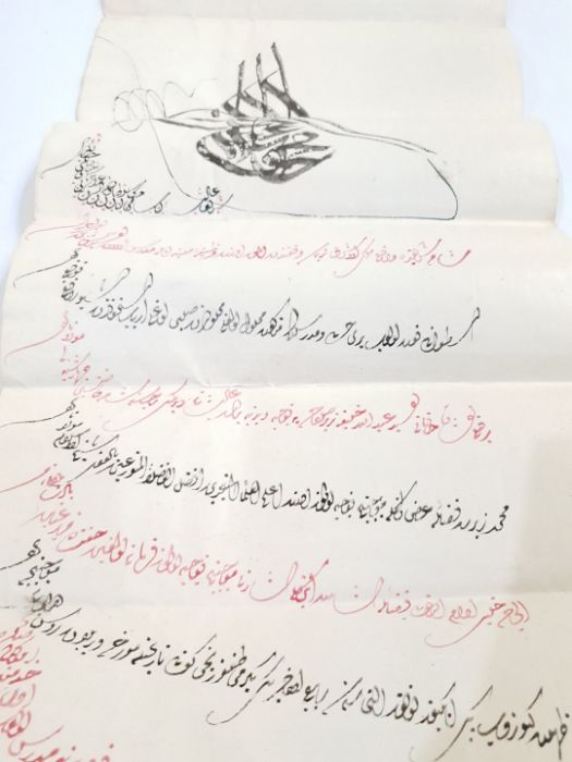 18th Century Turkish Firman With Sultan Mohammed Hand Written In Two Colours Red & Black - Image 6 of 7
