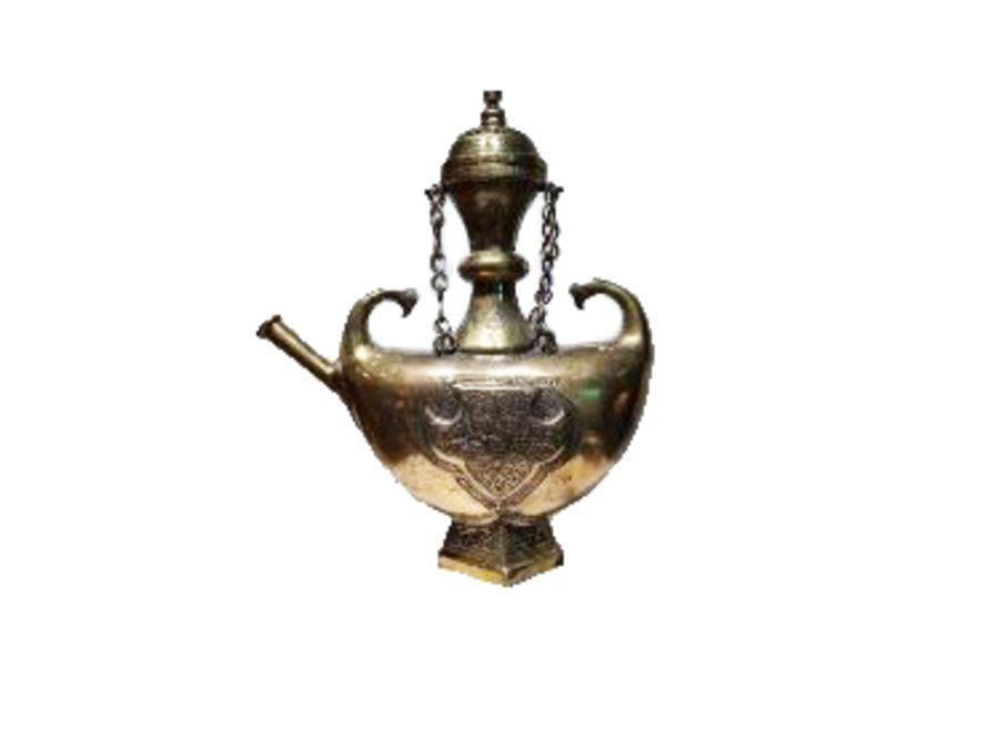 Islamic Brass Water Jug