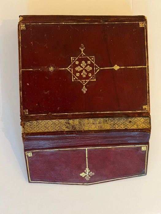Book Of The Path Of Truth By Imam Abdul Qadir Al-Jilani Morocco Dated 1218 - Image 10 of 10