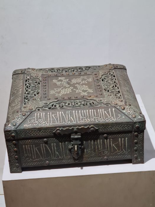 Iron Silver Inlay Islamic Box With Calligraphic Inscriptions - Image 4 of 8