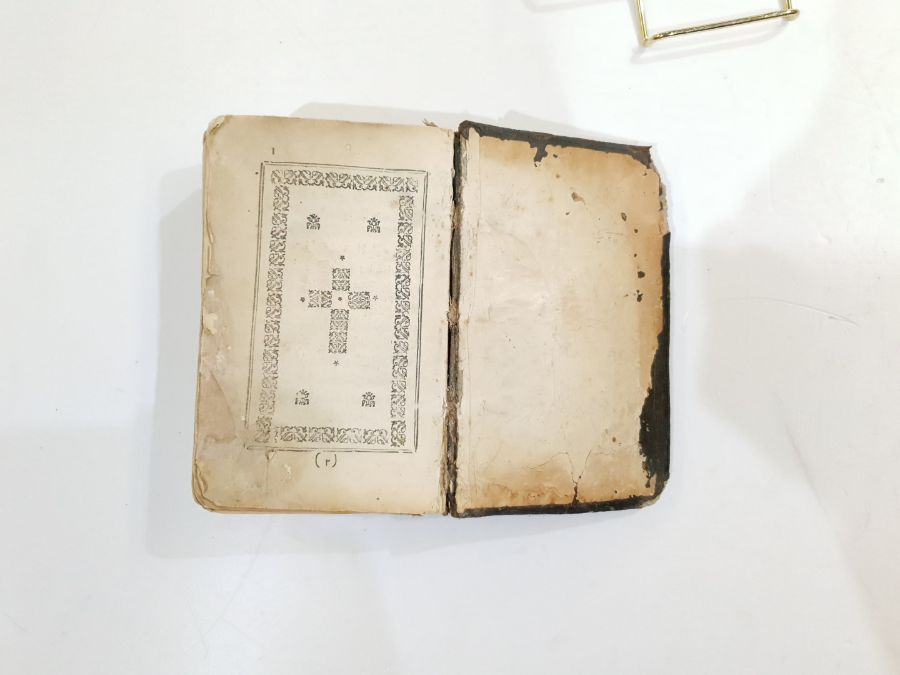 18th Century Printed Book About Christian Prayers Printed In Lebanon - Image 2 of 7