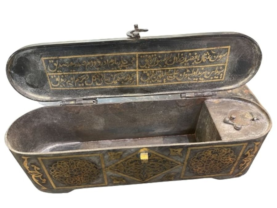 19th Century Ottoman Golden Inlay Iron Bo With Calligraphic Inscriptions - Image 8 of 9