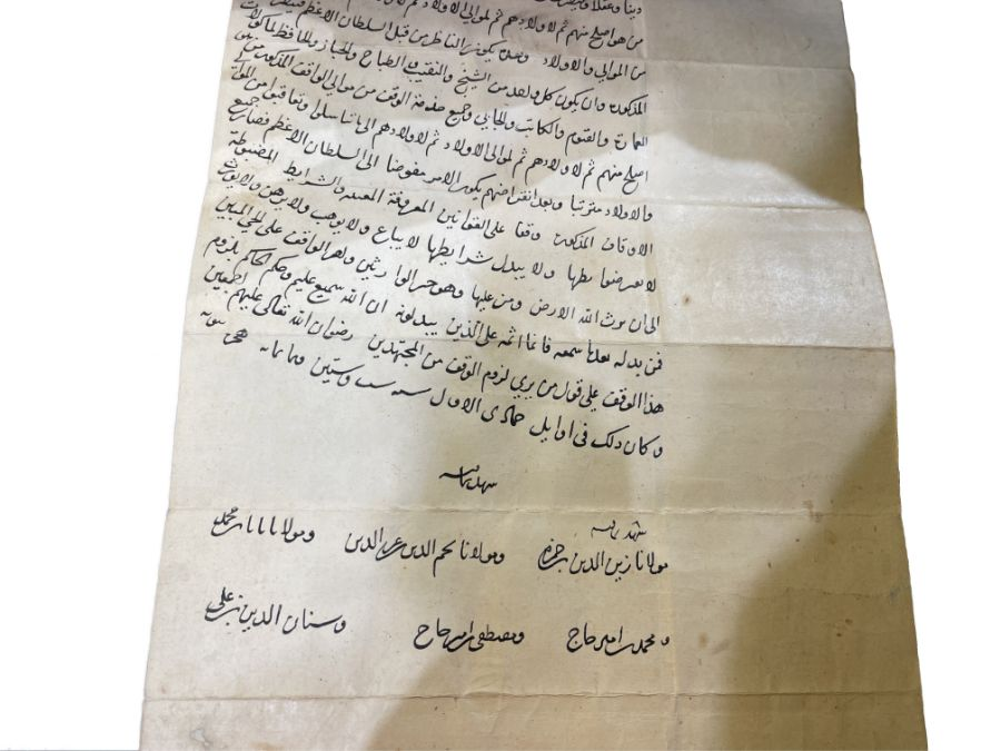 RARE IMPORTANT FIRMAN TUGHRA OF SULTAN MEHMED II - Image 5 of 10