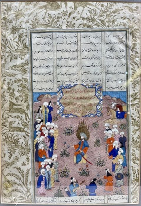 Safavid Shahnameh Page Zand Period