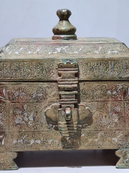Bronze & Silver Inlay Islamic Box With Calligraphic Inscriptions - Image 9 of 9