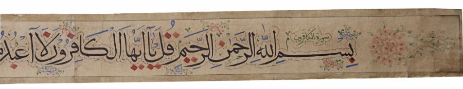 AN OTTOMAN QURAN SCROLL, 19TH CENTURY - Image 4 of 4