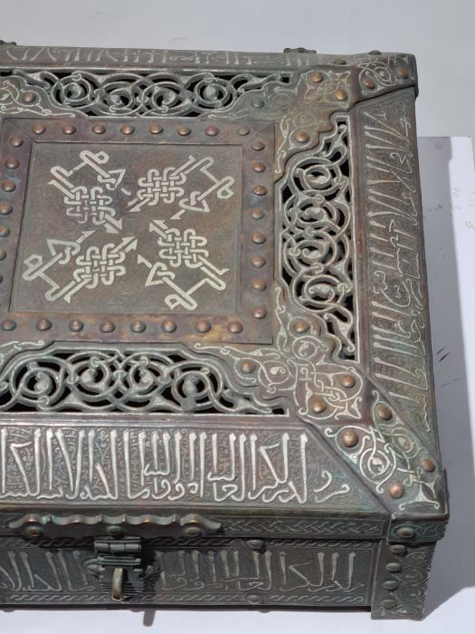 Iron Silver Inlay Islamic Box With Calligraphic Inscriptions - Image 2 of 8