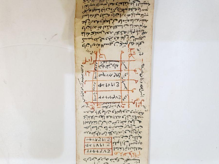 Ottoman Talismanic Scroll 19th Century - Image 2 of 8