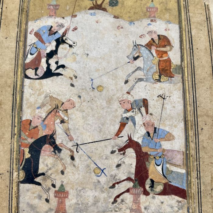 17th Century Safavid Islamic Painting With Calligraphic Inscriptions From Sahneme - Image 4 of 5