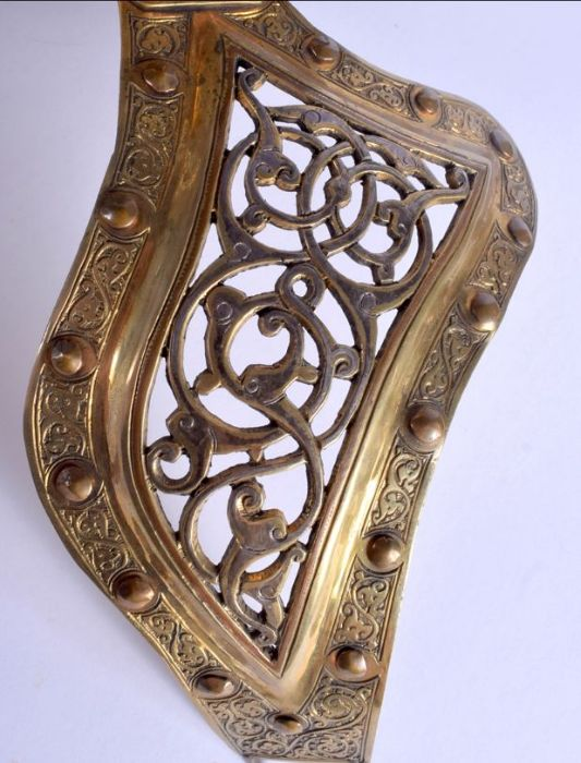 19th Century Central Asian Islamic Helmet Open Foliage & Kufic Script Calligraphic Inscriptions - Image 4 of 8
