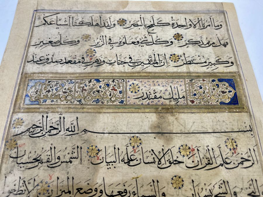 A page from Timurid Quran With Head Of Surah 13-14 - Image 3 of 7