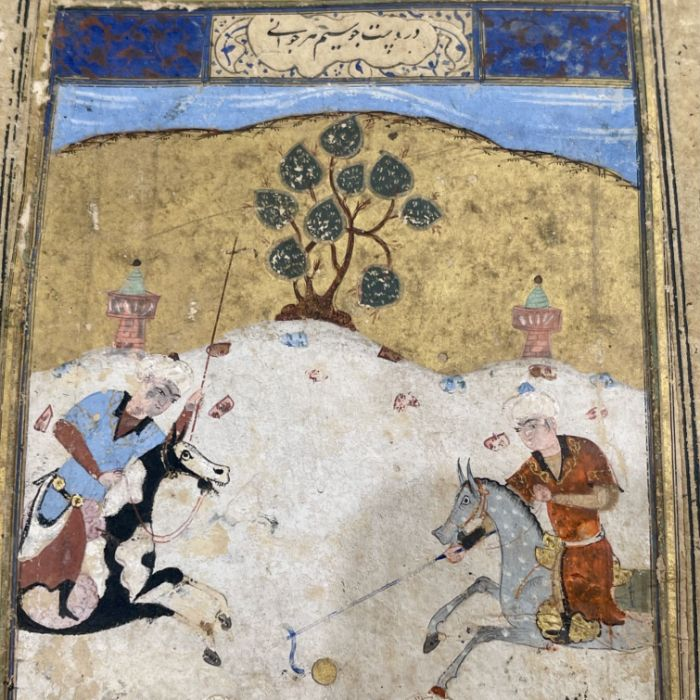 17th Century Safavid Islamic Painting With Calligraphic Inscriptions From Sahneme - Image 5 of 5