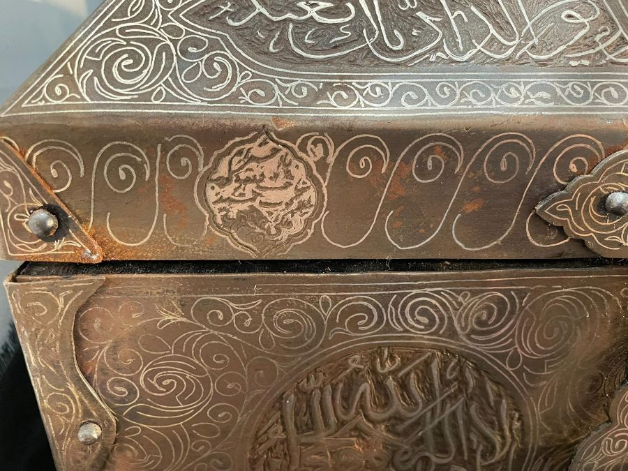 19th Century Gold Silver & Bronze Inlay Box With Calligraphic Inscriptions - Image 7 of 11