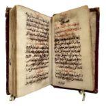 The book Of Hand Written Prayers Saint Marmaron Dated 1718