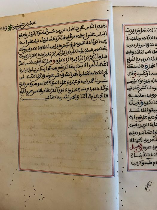 Book Of The Path Of Truth By Imam Abdul Qadir Al-Jilani Morocco Dated 1218 - Image 9 of 10