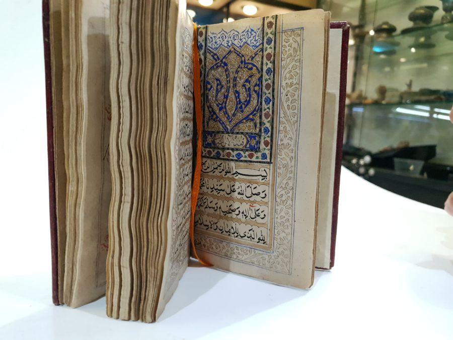 17th Century Turkish Ottoman Illuminated Prayer Book - Image 4 of 6