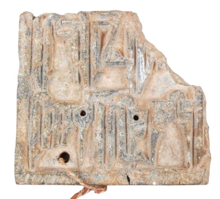 10th Century Pottery Corner Panel In the style of Kufic Script