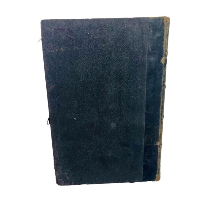 The Gospel & Cross Book Written By Father Abd Al-Ahad Dawood Dated 1351 - Image 3 of 6