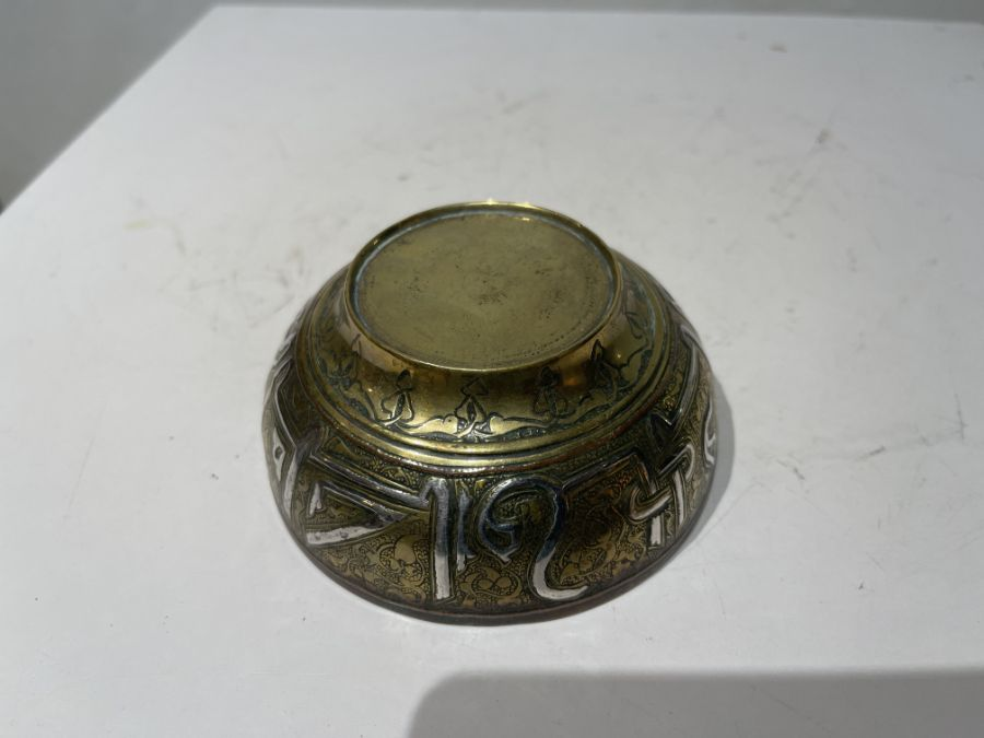 19th Century Islamic Bronze Silver & Copper Inlay Bowl With Calligraphic Inscriptions - Image 8 of 12