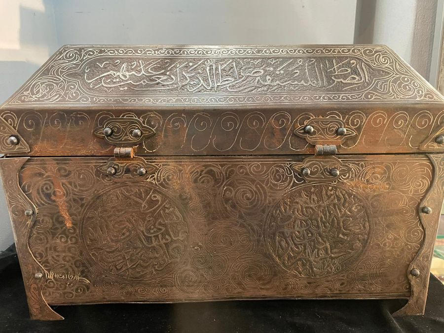 19th Century Gold Silver & Bronze Inlay Box With Calligraphic Inscriptions - Image 4 of 11
