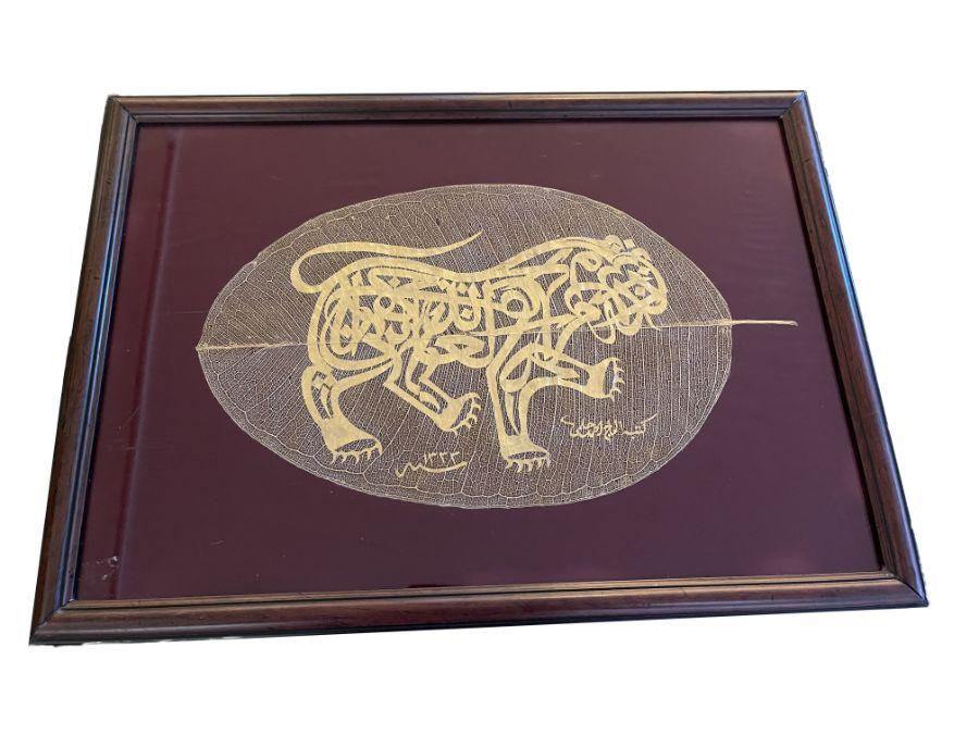20th Century Islamic Golden Lion Of Ali Framed & Signed Written On Almond Folio - Image 2 of 2