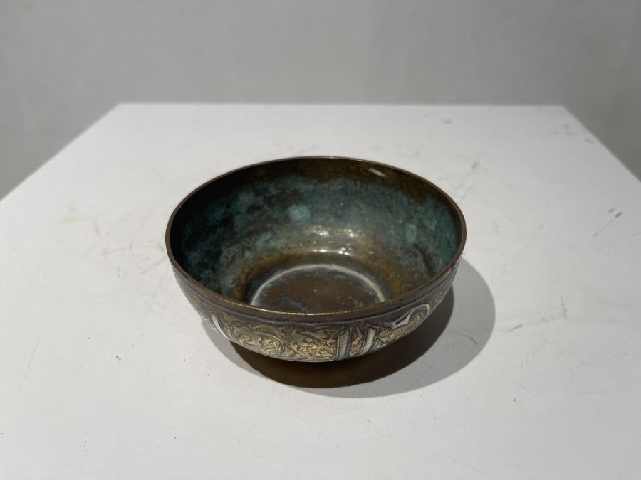 19th Century Islamic Bronze Silver & Copper Inlay Bowl With Calligraphic Inscriptions - Image 3 of 12