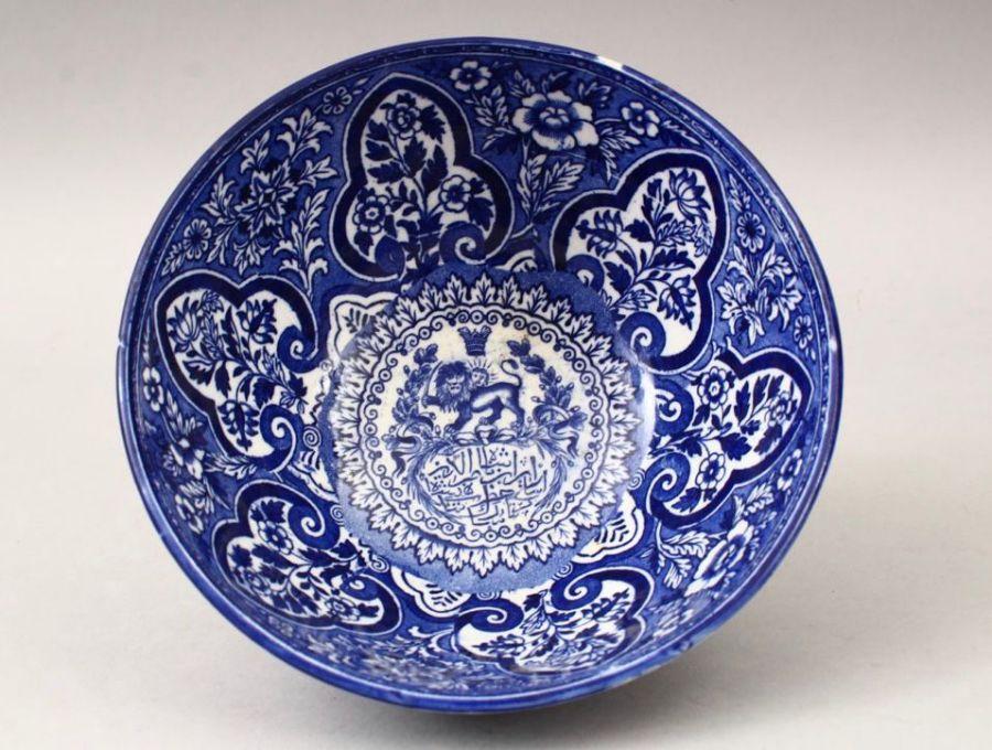 19th Century Persian Qajar Blue & White Porcelain Bowl - Image 5 of 5